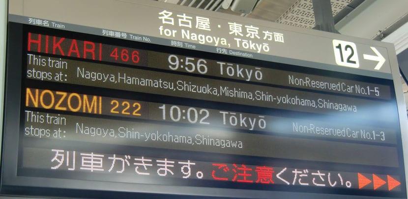 estación de shinkansen