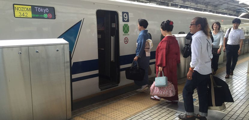 Ingreso al shinkansen