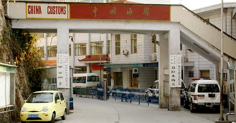 aduana china