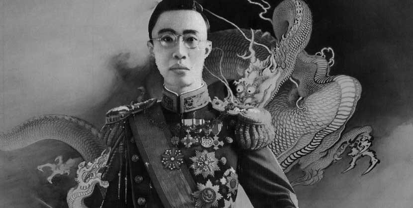 Último emperador de China