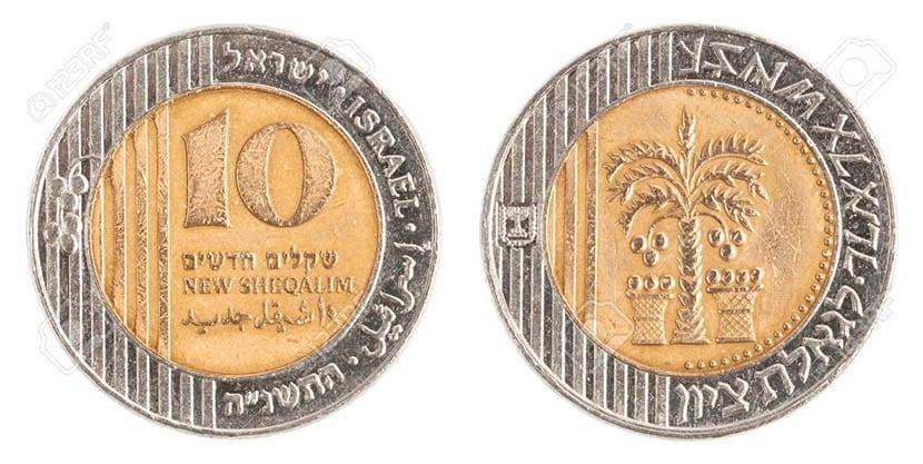 Monedas de asia yenes y shekels - Oficinas de cambio de moneda en barcelona ...