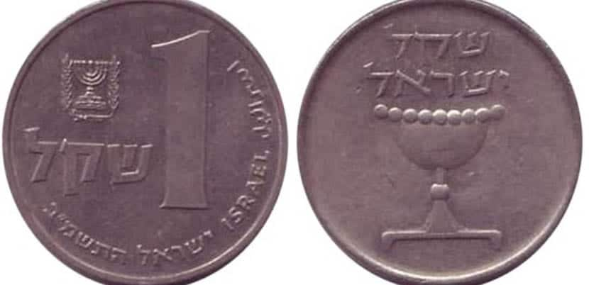 shekel-de-israel-1