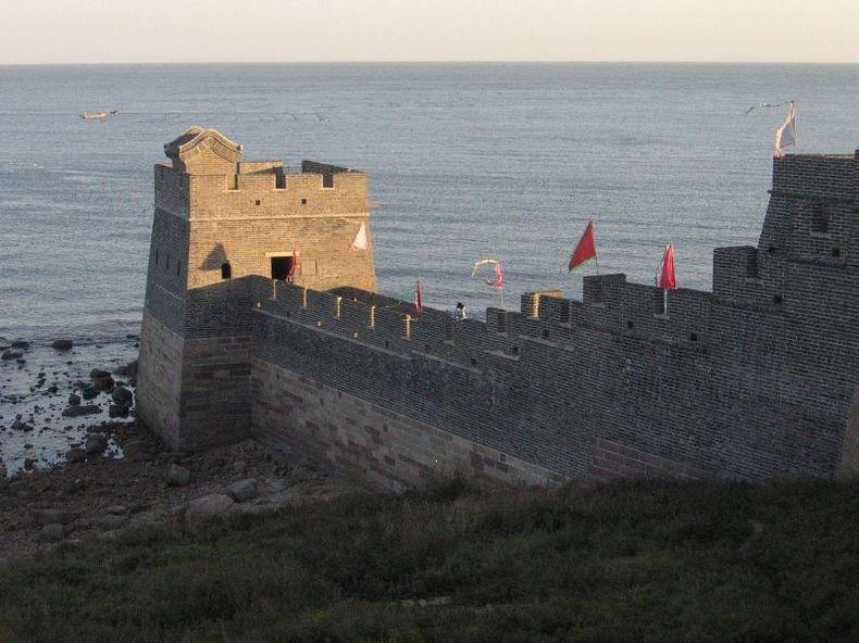 Donde la Gran Muralla se encuentra con el mar