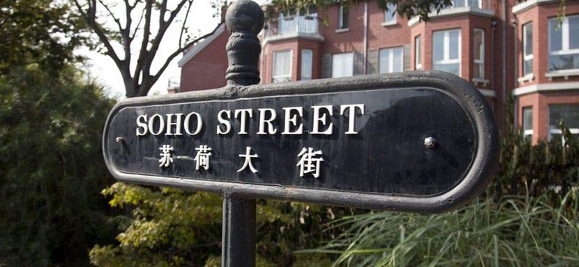 Thames Town calle soho