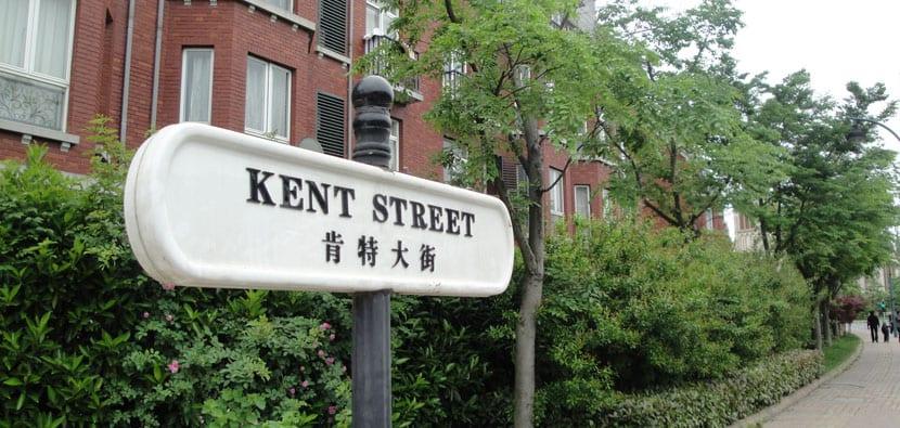 Kent Street en Thames Town
