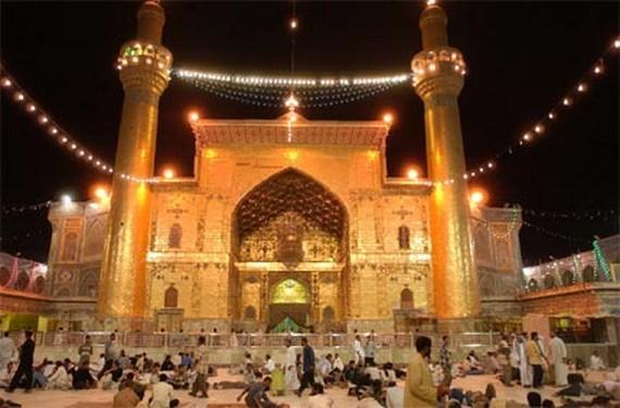 Mezquita Iman Ali en Najaf
