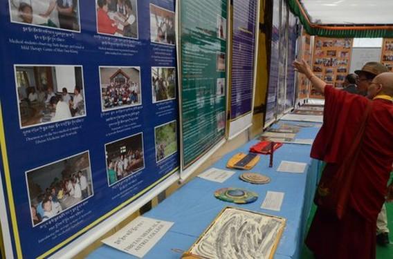 Museo Tibetano de Medicina 2