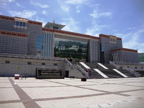 Museo Tibetano de Medicina