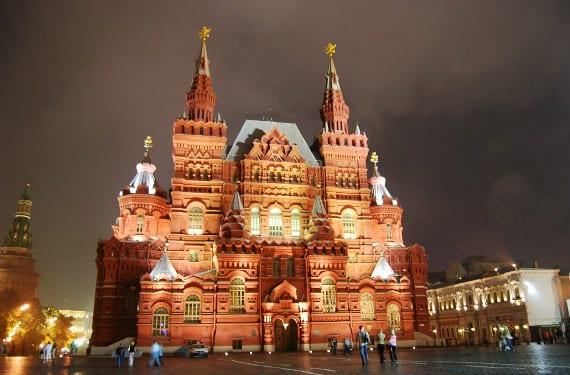 Edificio del Kremlin en Moscú