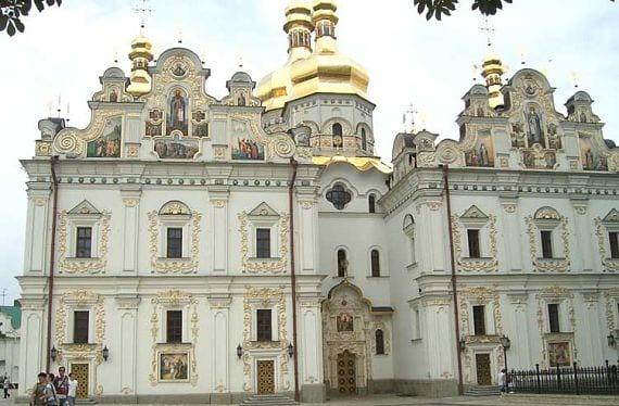 Monasterio de las Cuevas