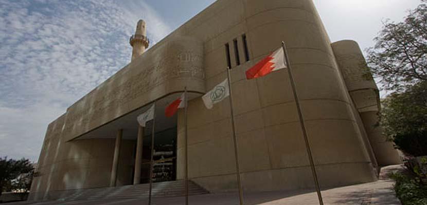 Museo Beit Al Qur'an