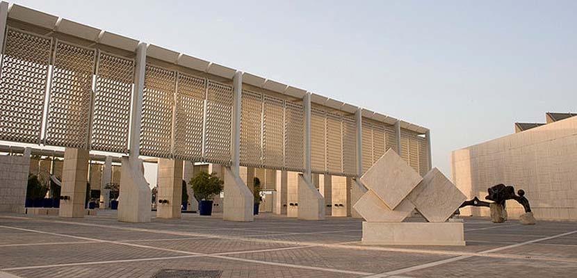 Museo Nacional de Bahréin