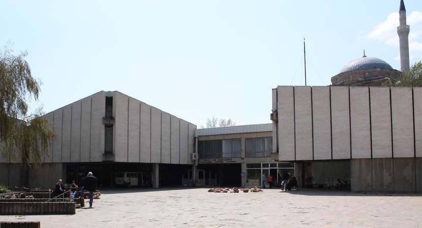 Museo Nacional de Macedonia