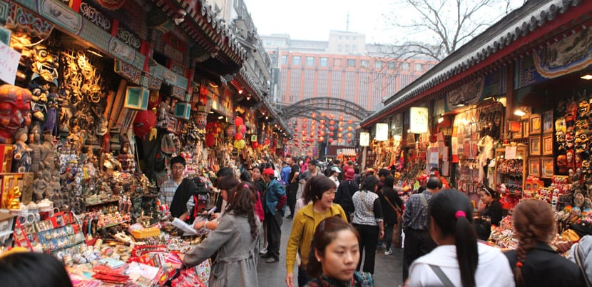 Compras en Beijing
