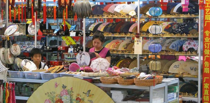 Mercado Hongqiao