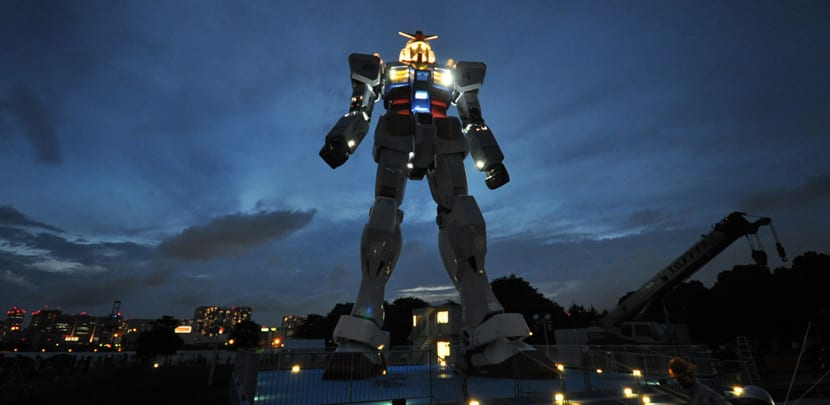 Gundam 2