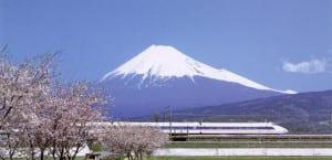 Viajar en 2016 a Monte Fuji