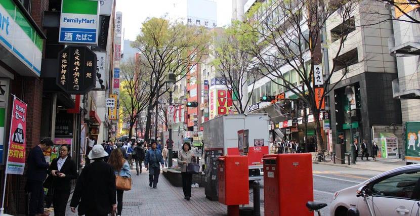 Calles en Tokio