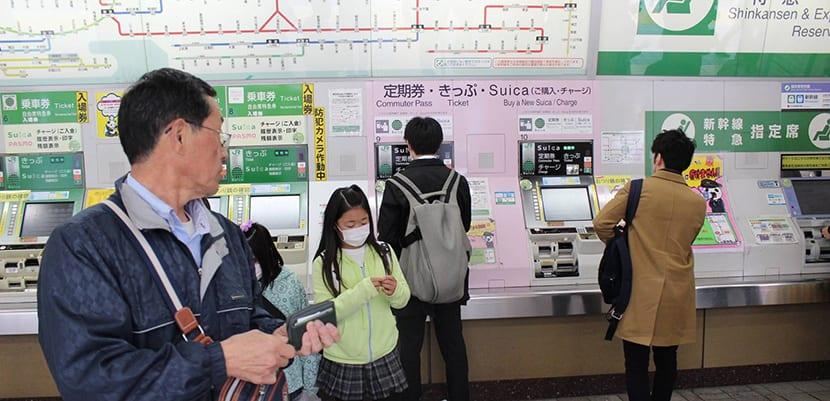 Estaciones de tren en Japón