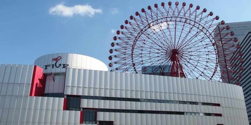 Noria de Osaka 1