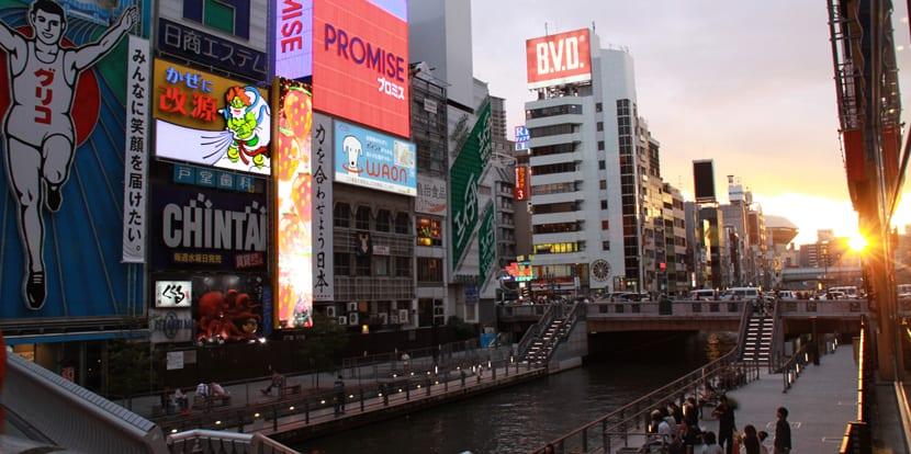 Osaka 2