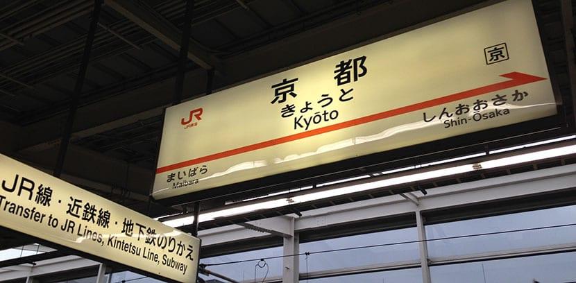 Shinkansen a Kioto