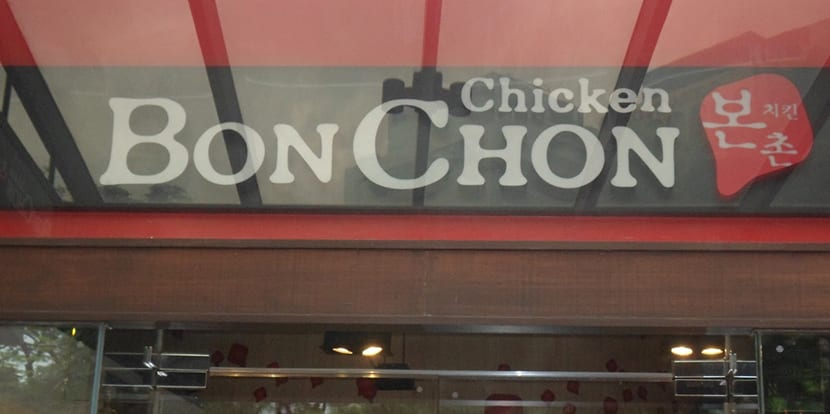 bonchon-chicken