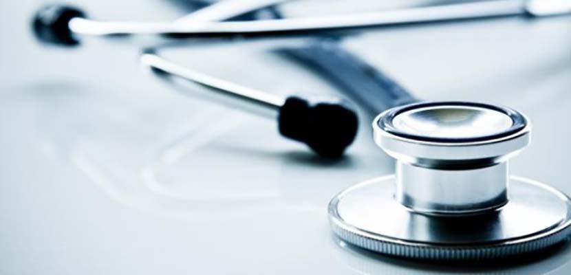 Cuidar la salud