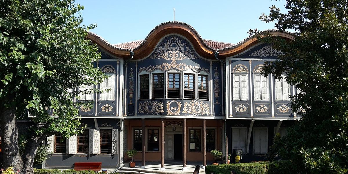 Museo etnográfico Plovdiv